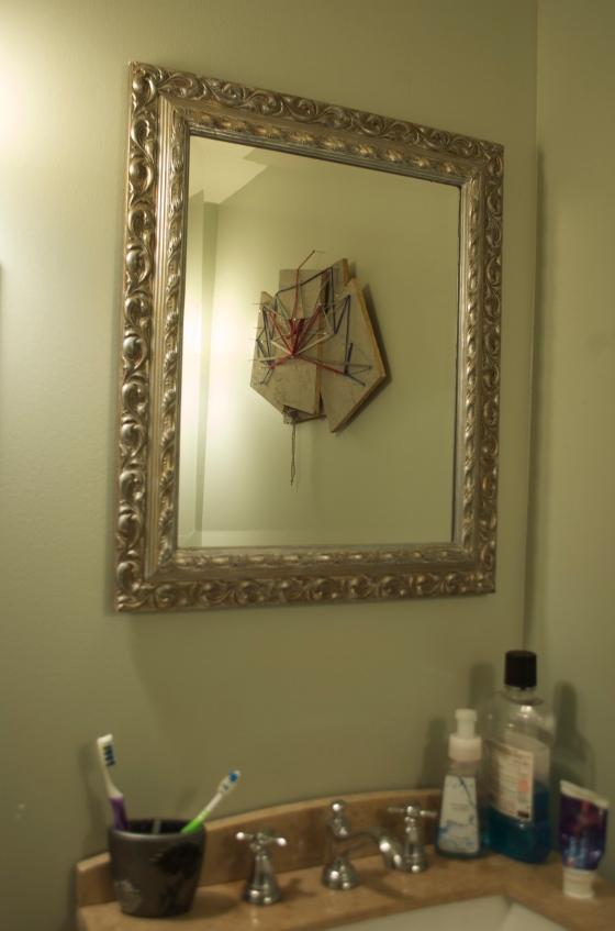 weird mirror